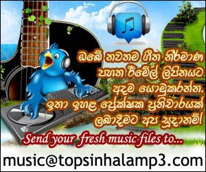 Top Sinhala mp3 Banner